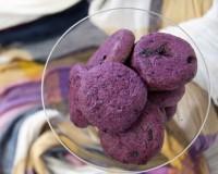 Черничное печенье с йогуртом
