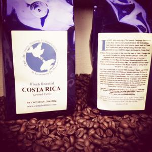 Коста-Риканский кофе 1