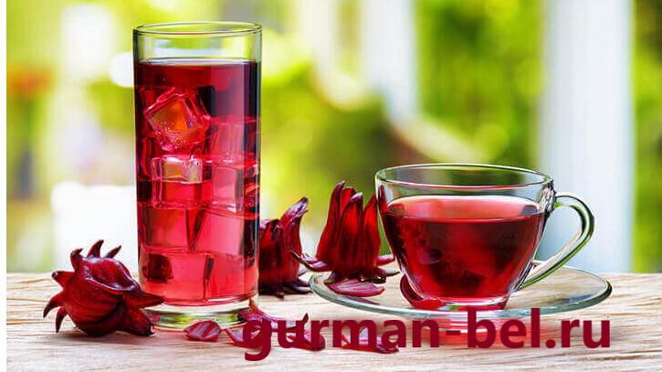 чай-суданская роза=каркаде