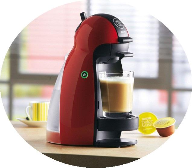 Капсульные кофеварки - возможность выбирать вкус кофе