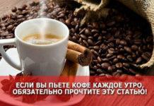 Cодержание кофеина в натуральном и растворимом кофе