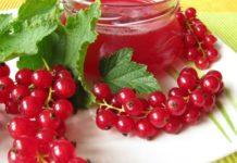 рецепты джема из красной смородины