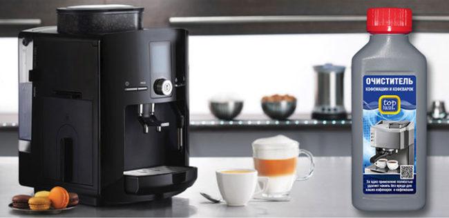 очистка кофемашины жидкими средствами
