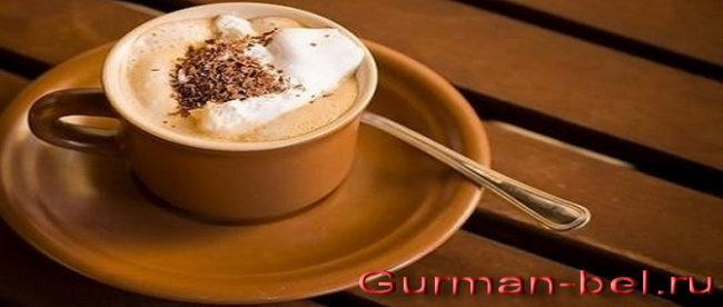 Как приготовить кофе по-баварски самостоятельно