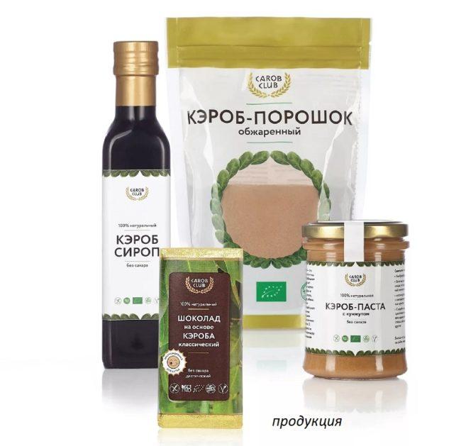 продукты из рожкового дерева