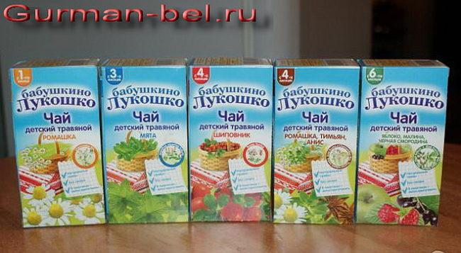 Ассортимент чая Бабушкино лукошко для детей и кормящих мам