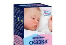 """Чай """"Вечерняя сказка"""" для детей: отзывы, инструкция по применению"""