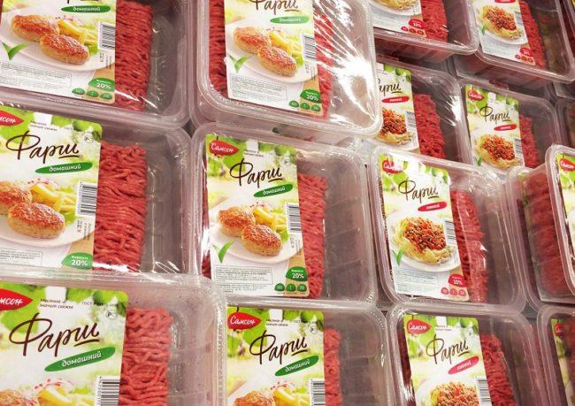 самсон - мясные полуфабрикаты по ГОСТу