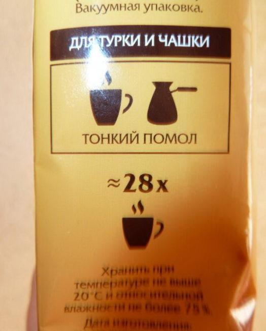 Степень помола кофе для заваривания в чашке