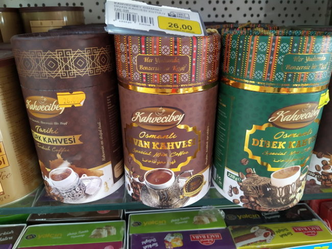 «Keyfe osmanli DIBEK kahvesi» кофе турецкий