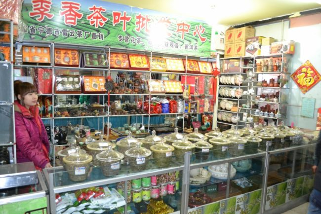 чайный-магазин