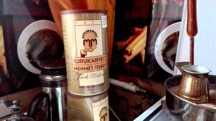 турецкий кофе Kurukahveci Mehmet Efendi, (Мехмет Эфенди)