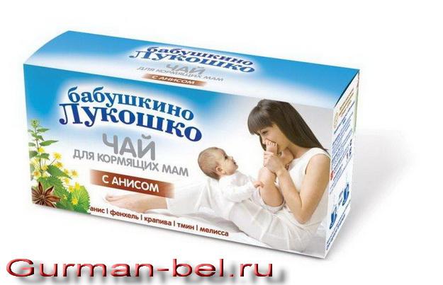 "Чай ""Бабушкино лукошко"" для кормящих мам"