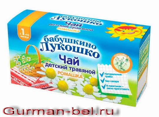 Ромашковый чай Бабушкино лукошко для детей