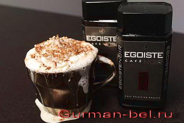 кофе эгоист как заваривать