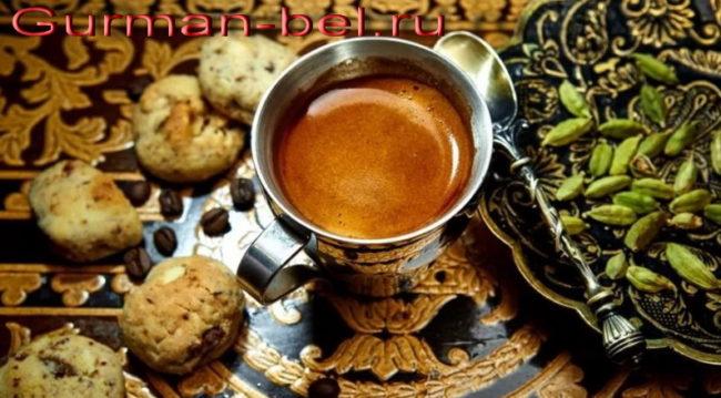 Кофе с кардамоном по-арабски - рецепт приготовления