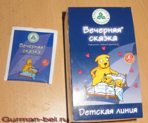 чай засыпайка для детей