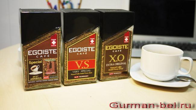 виды сублимированного кофе эгоист