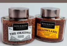 кофе Bourbon Sobranie