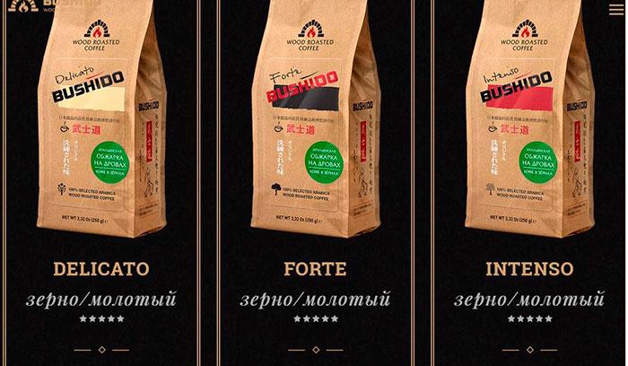 кофе Бушидо обжаренный на дровах