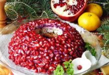 """Салат """"Гранатовый браслет"""" с орехами и курицей - рецепт на праздник"""