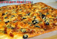 Ленивая пицца на кефире в духовке