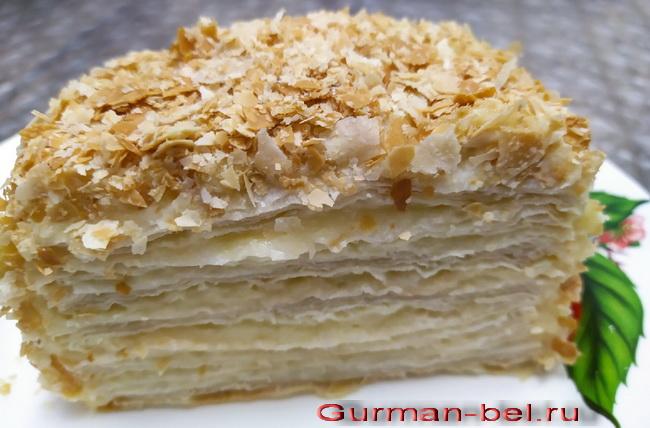 Торт Наполеон из готового слоеного теста с заварным кремом